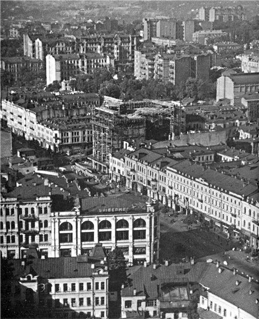 Киев перед войной.