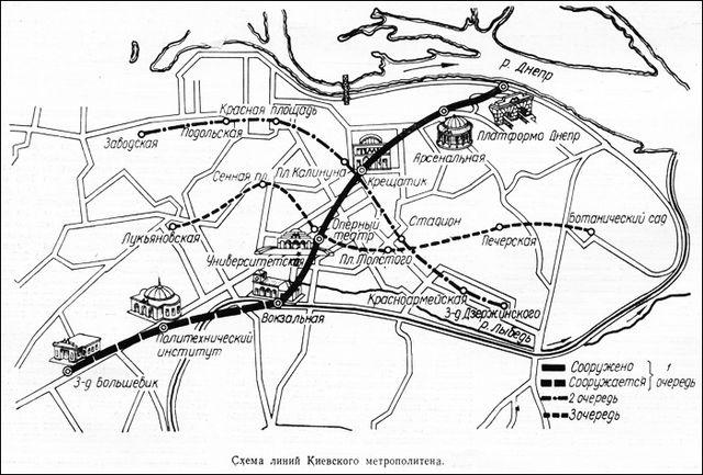 Схема метро 1958 г.