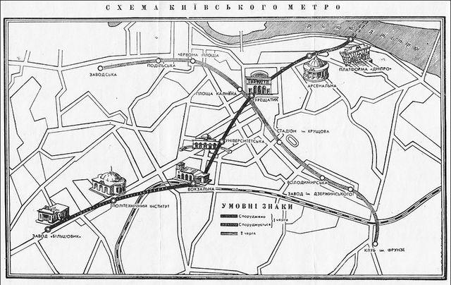 Схема 1960 г.