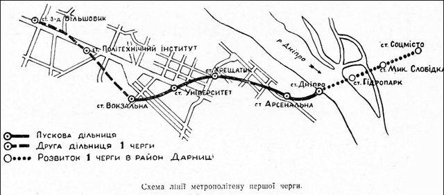 Схема 1962 г. Схема линий из