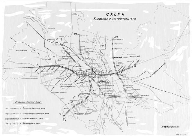 Схема 1974 г.