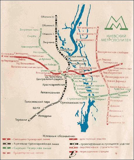 Схема линий 1976 г.