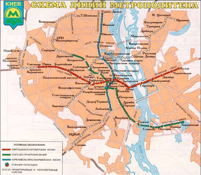 Схема 2000 г. с плана города.