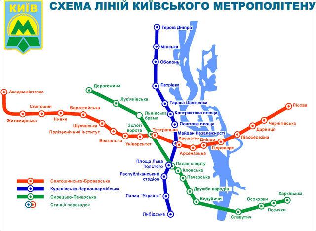 Фото: Схемы метро.