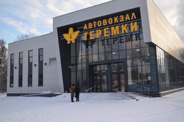 ВКиеве открыли новейшую автостанцию Теремки