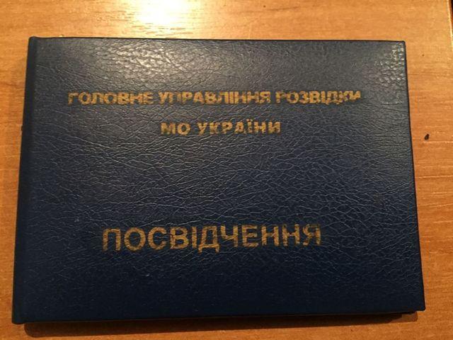 ВКиеве задержали мошенника сподделанным удостоверением офицера ВСУ