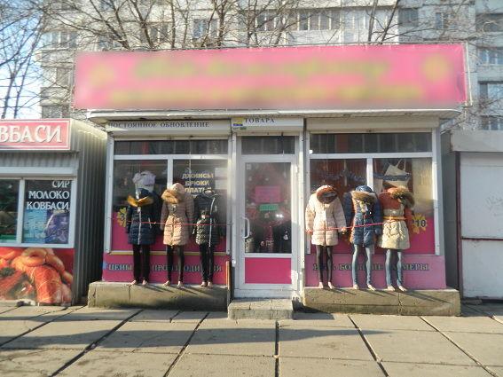 ВКиеве гражданин Донбасса вмаскарадной шляпе ограбил магазин