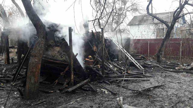 ВКиеве впожаре вжилом доме погибли 4 ребенка