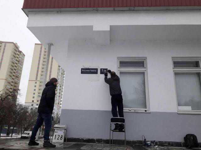 ВКиеве надругались над памятью Вацлава Гавела