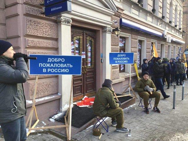 ВКиеве заблокировали кабинеты четырех банковРФ