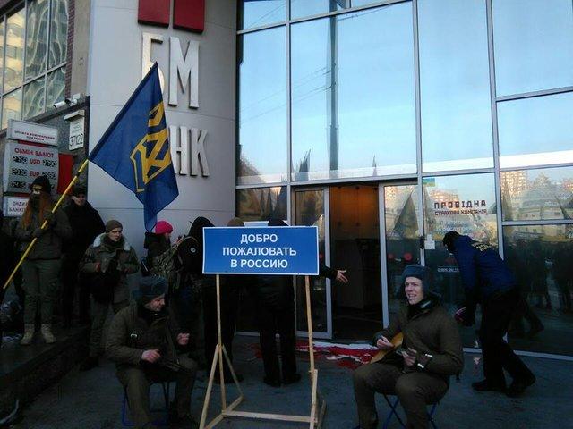 ВКиеве блокированы кабинеты четырех русских банков