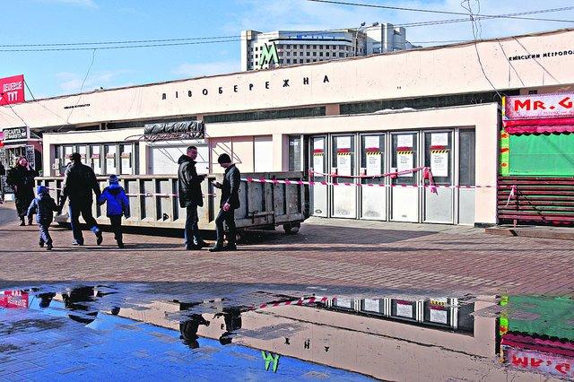 Депутат Киеврады: Наремонт станции метро «Левобережная» истратят около 25 млн. грн